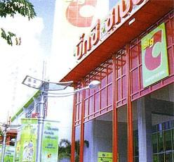 Pattaya centro commerciale Big C