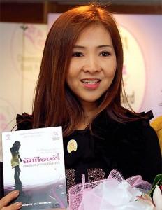 Thanadda Sawangduean, presenta in Thailandia il suo libro
