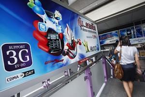 Pubblicita a Bangkok: Internet veloce in thailandia con licenze 3G