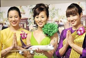 Thai Airways premiata come migliore compagnia di volo