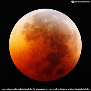 eclissi lunare totale-thailandia