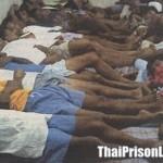 galera di bangkok