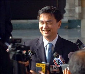 Primo Ministro Thailandese