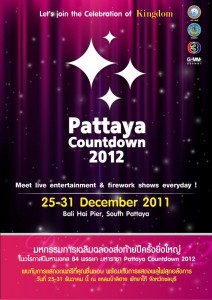 Capodanno 2012 Thailandia