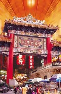 Chinatown Bangkok Tailandia